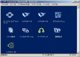 Service_window.jpg